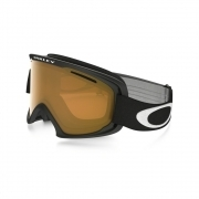 Oakley O2 XM Matte Black with Persimmon and Dark Grey Lenses